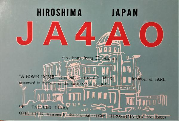 Нажмите на изображение для увеличения.  Название:JA4AO.jpg Просмотров:4 Размер:768.0 Кб ID:241694