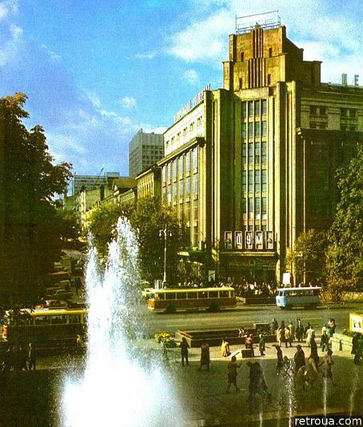 Нажмите на изображение для увеличения.  Название:Киев-Крещатник-ЦУМ-1990 год.jpg Просмотров:0 Размер:95.5 Кб ID:241719