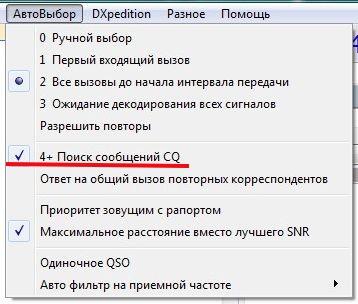 Название: jtdx_2.jpg Просмотров: 633  Размер: 32.8 Кб