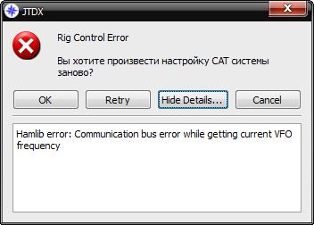 Название: Rigcontrol.png Просмотров: 767  Размер: 10.7 Кб