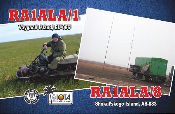 Нажмите на изображение для увеличения.  Название:ra1ala-8.jpg Просмотров:7 Размер:151.4 Кб ID:242006