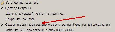 Название: log.png Просмотров: 273  Размер: 5.1 Кб