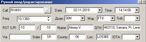 Название: 0okno.png Просмотров: 233  Размер: 6.7 Кб