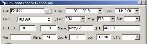 Название: 0inet.png Просмотров: 234  Размер: 6.6 Кб
