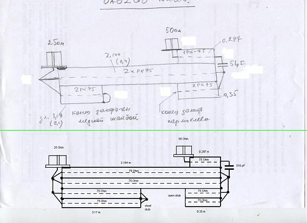 Нажмите на изображение для увеличения.  Название:UA6LGO_trans_2.JPG Просмотров:137 Размер:96.0 Кб ID:242212