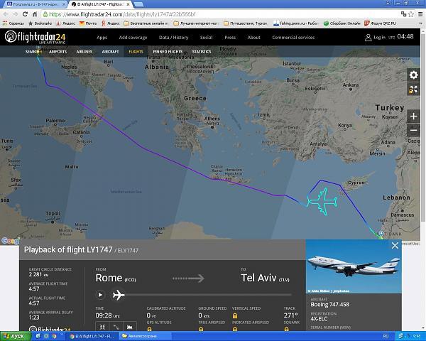 Нажмите на изображение для увеличения.  Название:Boeing 747.JPG Просмотров:18 Размер:165.3 Кб ID:242214