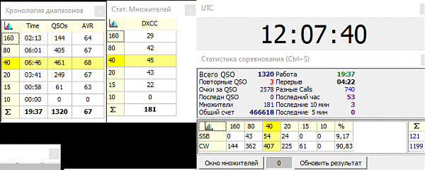 Нажмите на изображение для увеличения.  Название:IMG_2279.PNG Просмотров:4 Размер:38.3 Кб ID:242250