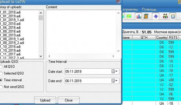 Нажмите на изображение для увеличения.  Название:Screenshot_6.jpg Просмотров:2 Размер:71.7 Кб ID:242280