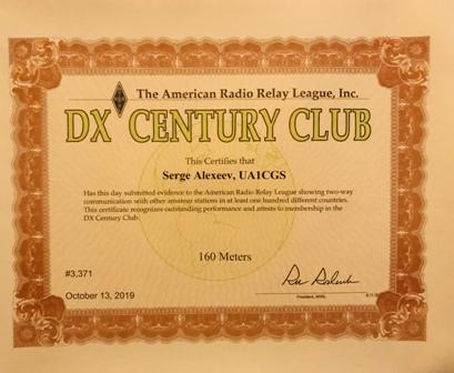 Название: DXCC 160m.jpg Просмотров: 375  Размер: 70.3 Кб