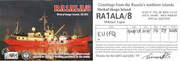 Нажмите на изображение для увеличения.  Название:RA1ALA-1.jpg Просмотров:20 Размер:169.3 Кб ID:242633