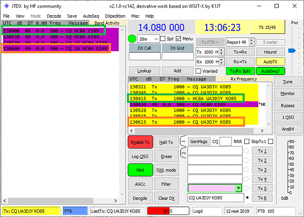 Нажмите на изображение для увеличения.  Название:dirCQ2.png Просмотров:6 Размер:43.4 Кб ID:242688