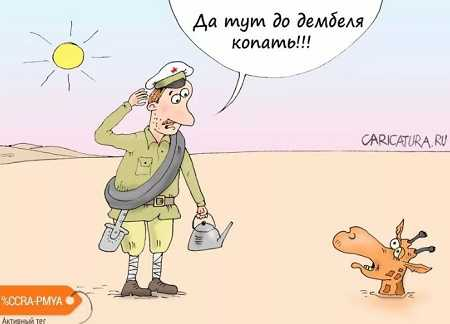 Название: samyj-uletnyj-jumor-aa.jpg Просмотров: 2312  Размер: 13.2 Кб