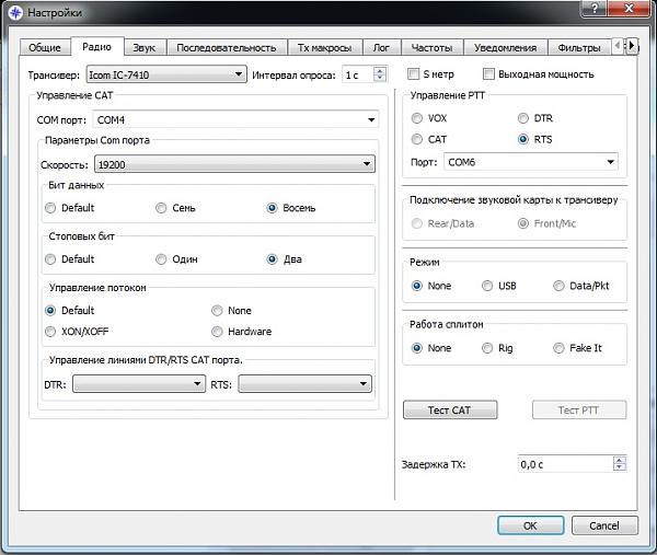 Нажмите на изображение для увеличения.  Название:JTDX4.jpg Просмотров:4 Размер:109.8 Кб ID:242777