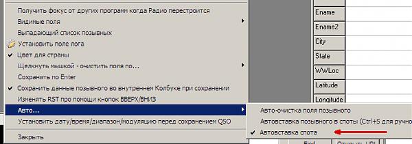 Нажмите на изображение для увеличения.  Название:avto.png Просмотров:6 Размер:14.7 Кб ID:242911