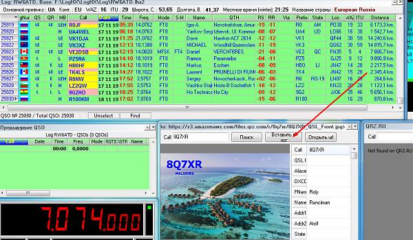 Нажмите на изображение для увеличения.  Название:Screenshot_2.png Просмотров:10 Размер:282.4 Кб ID:243063