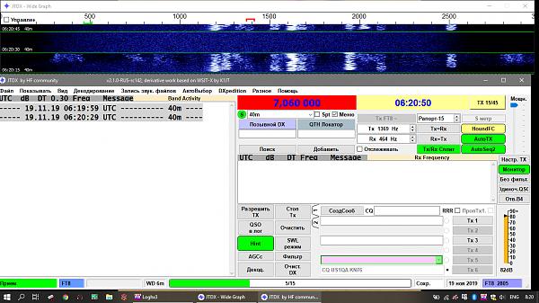 Нажмите на изображение для увеличения.  Название:Снимок экрана (435).png Просмотров:19 Размер:448.5 Кб ID:243078