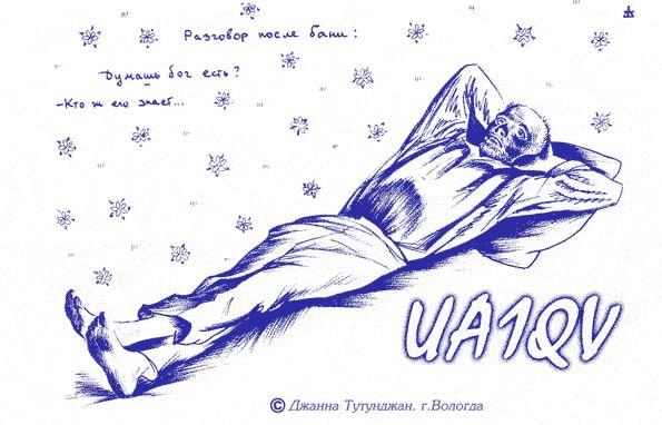 Название: ua1qv_banya.jpg Просмотров: 451  Размер: 45.1 Кб