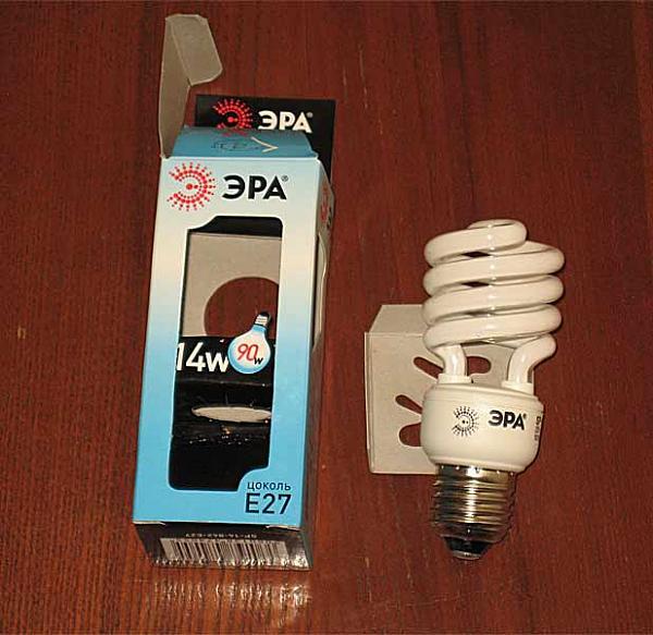 Нажмите на изображение для увеличения.  Название:lamp.jpg Просмотров:485 Размер:33.4 Кб ID:24318