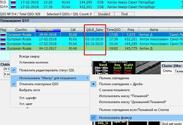 Нажмите на изображение для увеличения.  Название:Screenshot_1.jpg Просмотров:2 Размер:247.7 Кб ID:243191