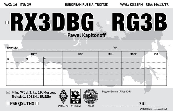 Название: rg3b_b.jpg Просмотров: 447  Размер: 52.6 Кб