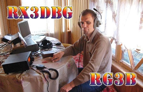 Название: rg3b_f.jpg Просмотров: 459  Размер: 73.1 Кб
