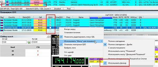 Нажмите на изображение для увеличения.  Название:Screenshot_1.jpg Просмотров:8 Размер:366.8 Кб ID:243252