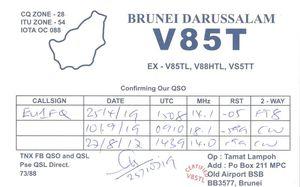 Название: V85T_3.jpg Просмотров: 587  Размер: 17.8 Кб