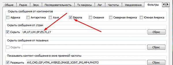 Нажмите на изображение для увеличения.  Название:Screenshot_6.png Просмотров:8 Размер:19.3 Кб ID:243273