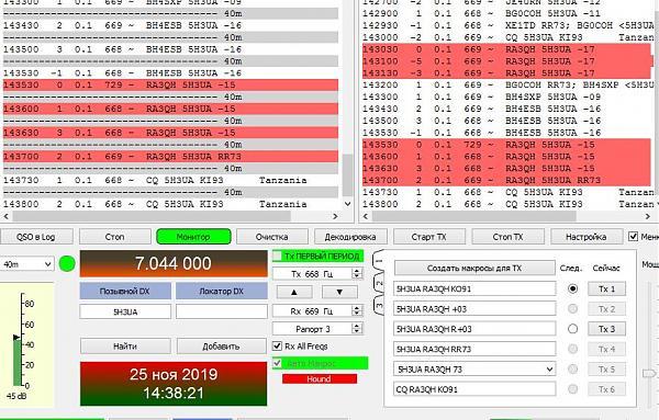 Нажмите на изображение для увеличения.  Название:ScreenShot040.jpg Просмотров:19 Размер:133.5 Кб ID:243404