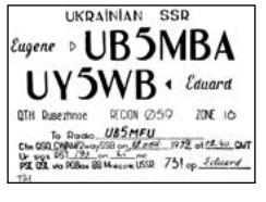 Название: UB5MBA_E.JPG Просмотров: 239  Размер: 18.6 Кб