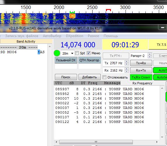 Название: Screenshot_23.png Просмотров: 549  Размер: 99.4 Кб