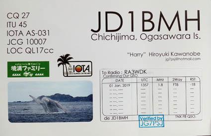 Название: JD1BMHb.jpg Просмотров: 366  Размер: 49.2 Кб