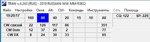 Название: WW MM.jpg Просмотров: 368  Размер: 34.3 Кб