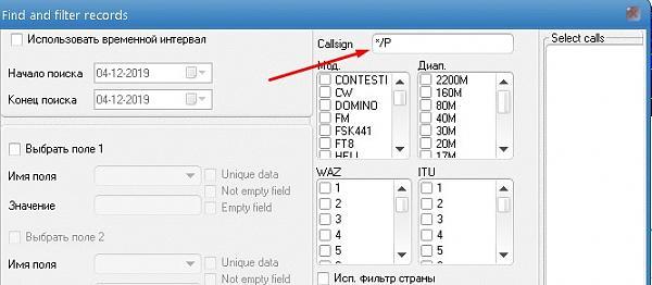 Нажмите на изображение для увеличения.  Название:Screenshot_10.jpg Просмотров:3 Размер:47.5 Кб ID:243938