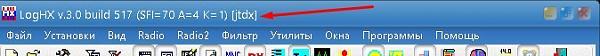 Нажмите на изображение для увеличения.  Название:Screenshot_11.jpg Просмотров:1 Размер:20.9 Кб ID:243966