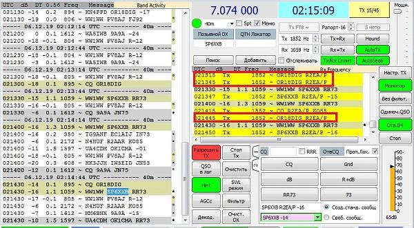 Нажмите на изображение для увеличения.  Название:06,12,19(05-15-09).jpg Просмотров:4 Размер:267.9 Кб ID:244006