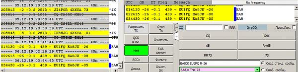Нажмите на изображение для увеличения.  Название:ea8.png Просмотров:40 Размер:31.1 Кб ID:244010