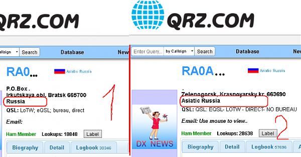 Нажмите на изображение для увеличения.  Название:Russia as-eu.PNG Просмотров:1 Размер:47.6 Кб ID:244156