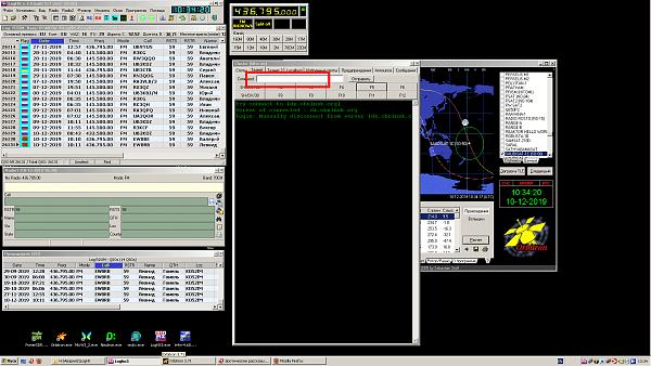 Нажмите на изображение для увеличения.  Название:telnet-1.png Просмотров:15 Размер:97.0 Кб ID:244255