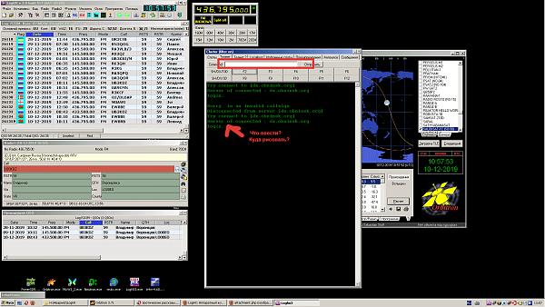 Нажмите на изображение для увеличения.  Название:telnet-1.png Просмотров:20 Размер:101.8 Кб ID:244256