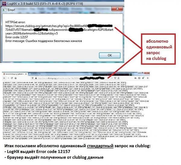 Нажмите на изображение для увеличения.  Название:Log_vs_browser.jpg Просмотров:1 Размер:198.9 Кб ID:244415