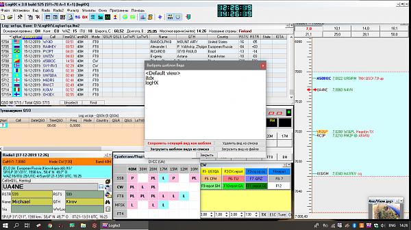 Нажмите на изображение для увеличения.  Название:Снимок экрана (454).png Просмотров:12 Размер:172.3 Кб ID:244621