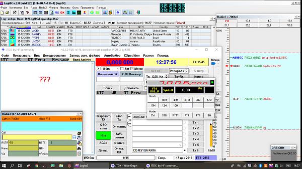 Нажмите на изображение для увеличения.  Название:Снимок экрана (456).png Просмотров:7 Размер:160.0 Кб ID:244623