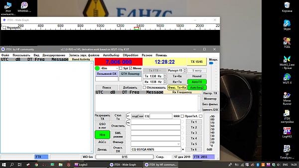 Нажмите на изображение для увеличения.  Название:Снимок экрана (457).png Просмотров:3 Размер:254.8 Кб ID:244624