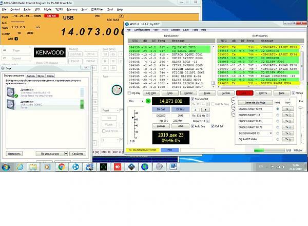 Нажмите на изображение для увеличения.  Название:Transmit.jpg Просмотров:98 Размер:282.1 Кб ID:245004