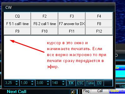 Название: Screenshot_1.png Просмотров: 145  Размер: 27.3 Кб