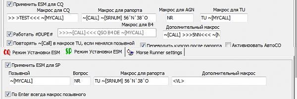 Нажмите на изображение для увеличения.  Название:макросы.jpg Просмотров:4 Размер:61.4 Кб ID:245040