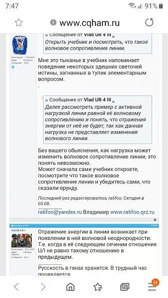 Нажмите на изображение для увеличения.  Название:Screenshot_20191225-074721_Samsung Internet.jpg Просмотров:3 Размер:597.4 Кб ID:245079