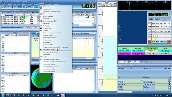 Нажмите на изображение для увеличения.  Название:Окно.jpg Просмотров:49 Размер:935.6 Кб ID:245168
