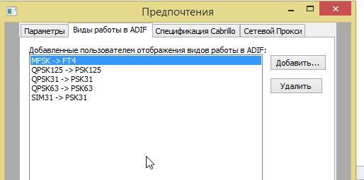 Название: ScreenShot009.jpg Просмотров: 304  Размер: 19.1 Кб